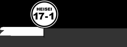 2005-1年