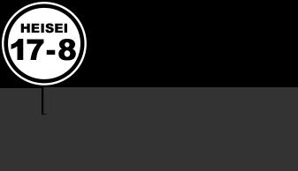 2005-3年