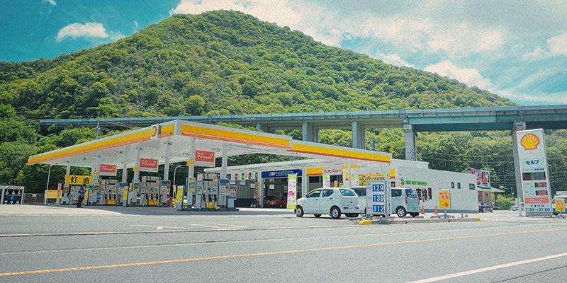 ガソリンパラダイス和気SS